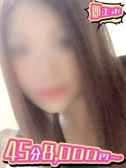 ようか★ドS 上田発即デリエボリューション (上田発)