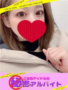 あいか ご当地アイドルの秘密のアルバイト (近江八幡発)