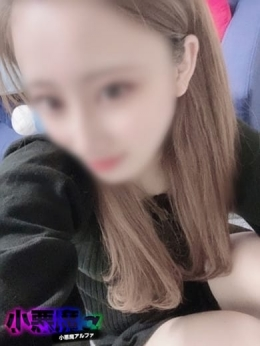 れおな 小悪魔α (呉発)