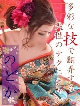 のどか 舞姫 (福知山発)