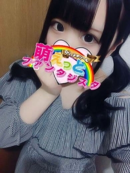 みさき 萌えっとファンタジスタ (松阪発)