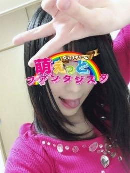 しおり 萌えっとファンタジスタ (松阪発)