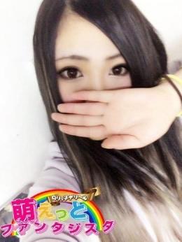 らん 萌えっとファンタジスタ (松阪発)