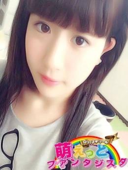 りんご 萌えっとファンタジスタ (松阪発)
