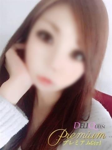 りな デリクイーン (博多発)