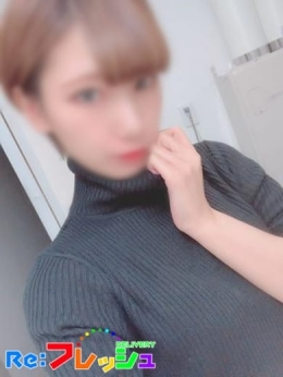 セリ Re:フレッシュ (松山発)