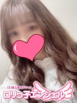 アンナ ロリっ子エンジェル (東広島発)