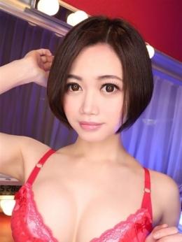 まみ 都内最速最安値 デリヘル東京 (渋谷発)