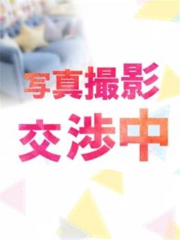 れあ 振動戦姫デンマリオン (草津発)