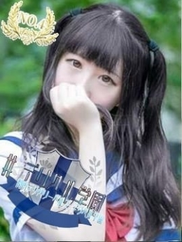 ゆり #デリへル学園~風俗特進科~ (渋谷発)