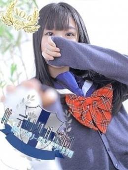 まよい #デリへル学園~風俗特進科~ (渋谷発)