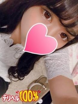 かんな☆アイドル級プレミア☆ デリヘル100% (溝の口発)
