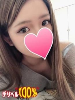 りおな☆パイパンギャル系M系美女☆ デリヘル100% (溝の口発)