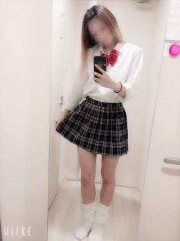 らん デリ活♡倶楽部(三次~庄原~安芸高田) (東広島発)
