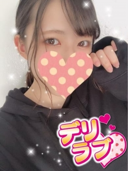 みおん デリラブ♥ (横浜町田IC発)
