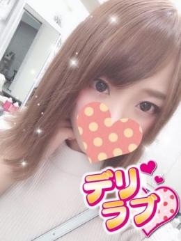 れいな デリラブ♥ (横浜町田IC発)