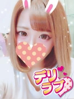 ゆめ デリラブ♥ (大和発)