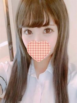 えりか 美少女拘束派遣クラブPlum (渋谷発)