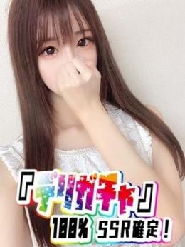 URねも☆ 『デリガチャ』100%SSR確定! (立川発)