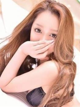 れい デリバリーヘルス Erika エリカ (葛西発)