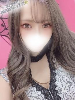 まりや ドキドキ!平塚湘南ギャルズ☆ (平塚発)