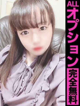 れん ドMバスターズ厚木店 (本厚木・厚木IC発)