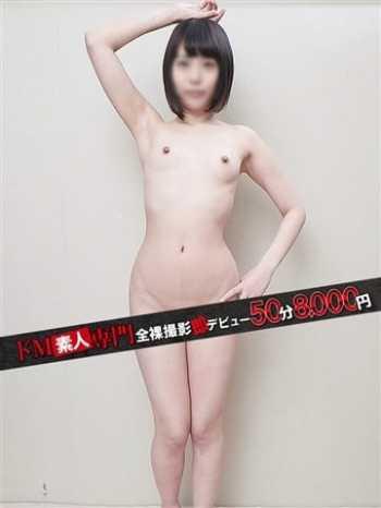 とろろ《素人8000円》 ドM素人専門 面接時に全裸撮影、即デビュー!!! (札幌・すすきの発)