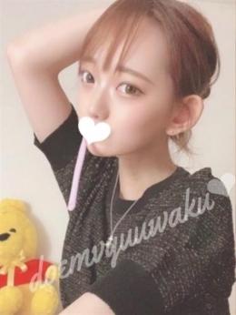ゆい ドM誘惑マル秘ミセス (伊勢発)