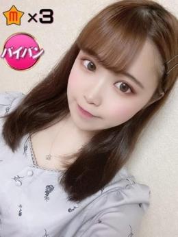 みあ♡激カワエロガール降臨!♡ 10代20代素人限定!! どMばすたーず 岐阜店 (岐阜発)