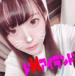 ミント ドMアイランド (大塚発)