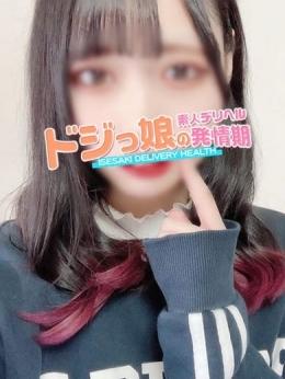 みんと ドジっ娘の発情期 (太田発)