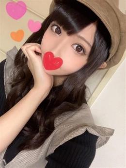あい Doki Doki~ドキドキ (四日市発)