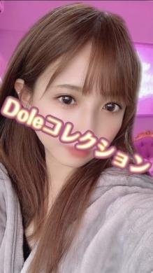ありす DOLLコレクション (越谷発)