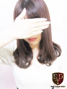 前田ゆり エステドマーニ東京 (品川発)