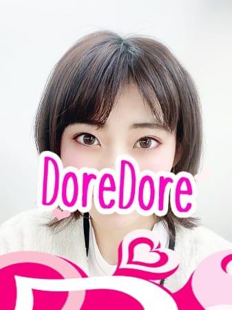 みづき DoreDore(ドレドレ) (関内発)