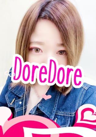 りみ DoreDore(ドレドレ) (関内発)