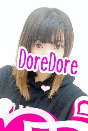 あゆみ DoreDore(ドレドレ) (関内発)