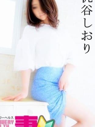 梶谷 しおり ド!素人妻 (前橋発)