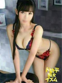 さりな ド助平痴女イズム (福知山発)