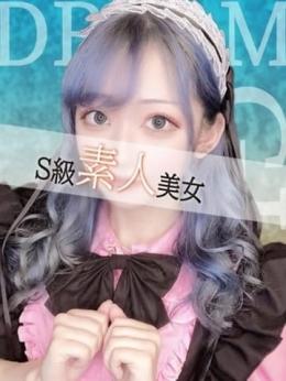 ゆいか Dream Girl (練馬発)