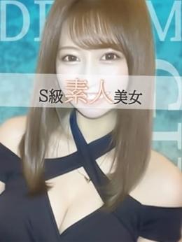 りお Dream Girl (練馬発)