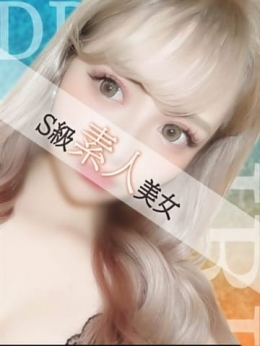 ちあ Dream Girl (練馬発)