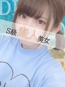 なな Dream Girl (赤坂発)