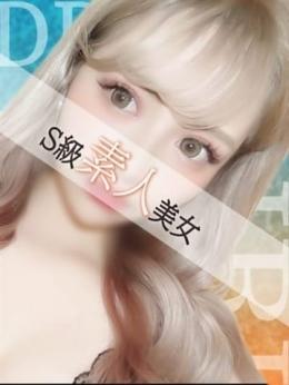 ちあ Dream Girl (赤坂発)