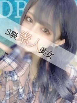 りおな Dream Girl (赤坂発)