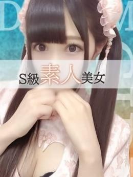 あや Dream Girl (赤坂発)