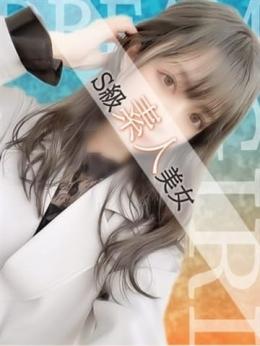 ゆり Dream Girl (赤坂発)