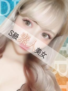 ちあ Dream Girl (麻布十番発)