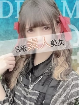 もえな Dream Girl (北千住発)