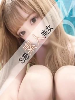 そら Dream Girl (東村山発)